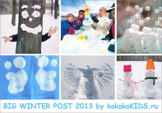 _winter_activity_ideas_kokokoKIDS