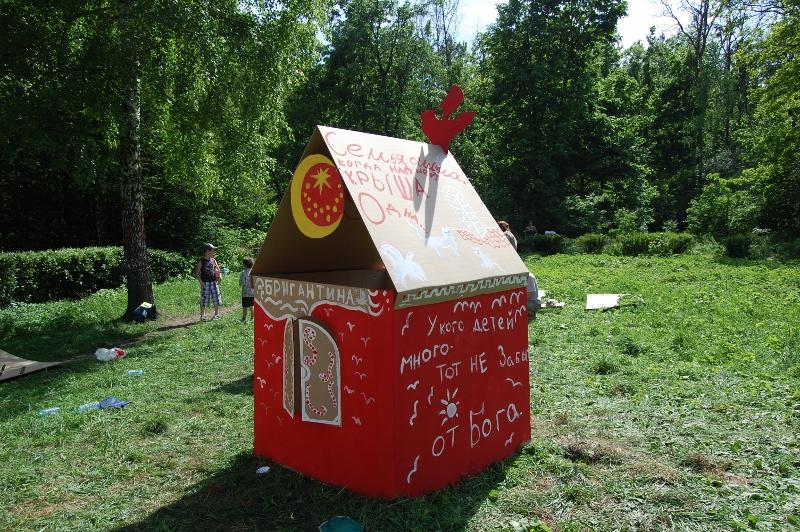 Cardboard houses_019 (800x532)