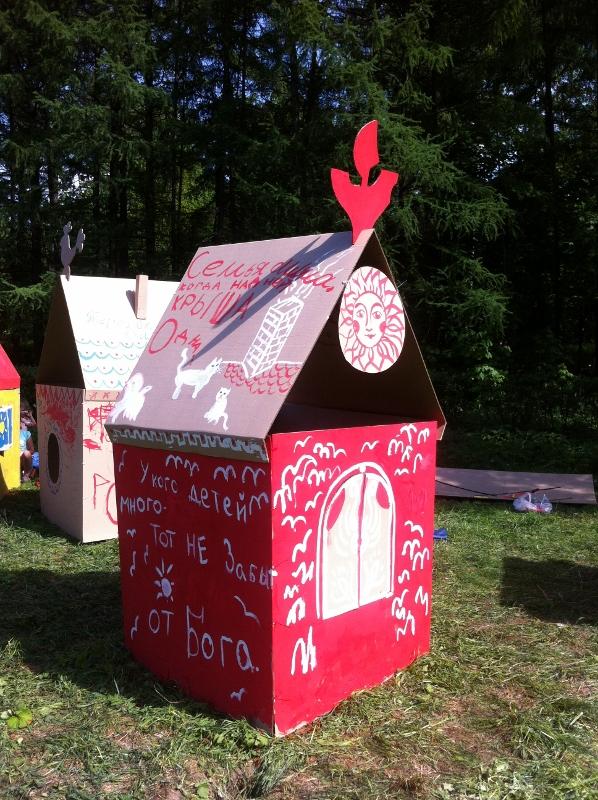 Cardboard houses_021 (598x800)