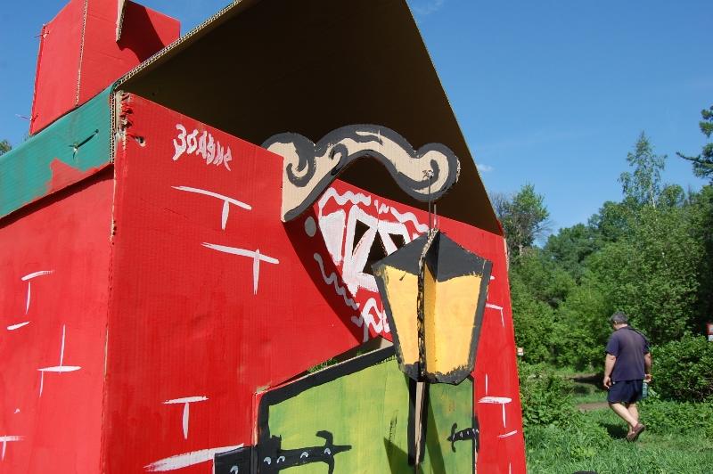 Cardboard houses_023 (800x532)