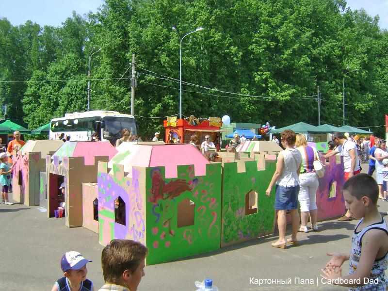 Cardboard maze_001 копия