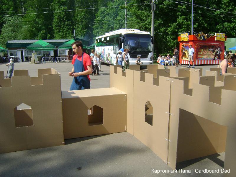 Cardboard maze_002 копия