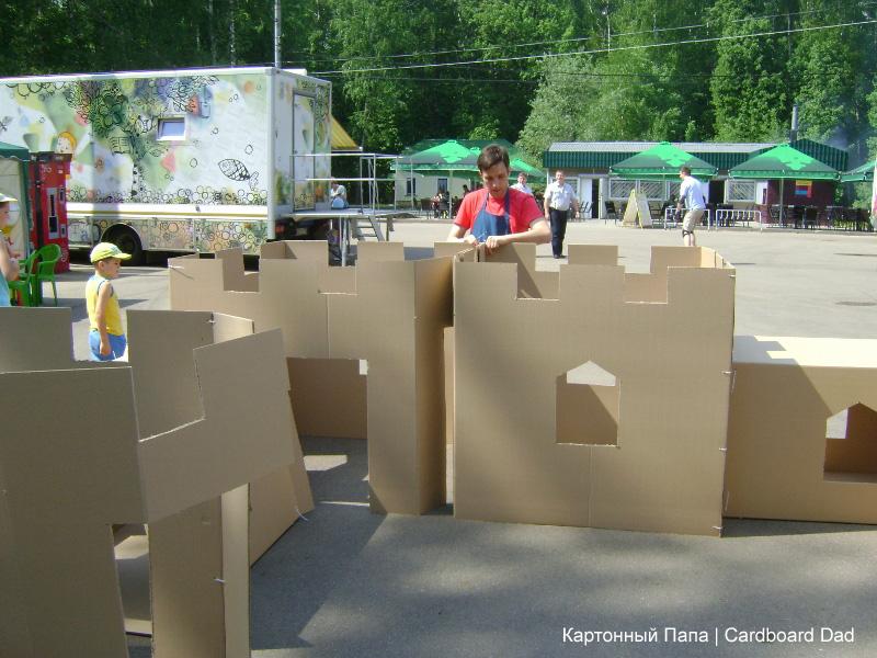 Cardboard maze_003_отредактировано-1
