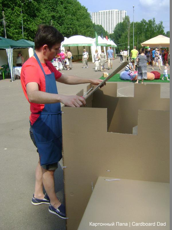 Cardboard maze_004 копия
