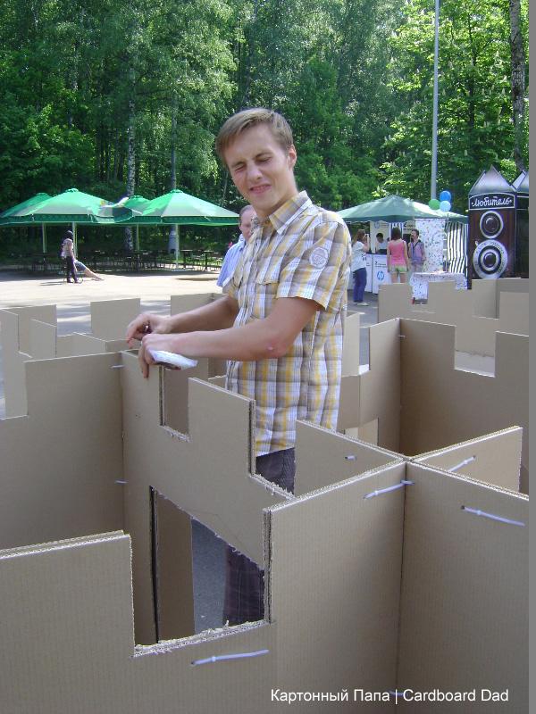 Cardboard maze_005 копия