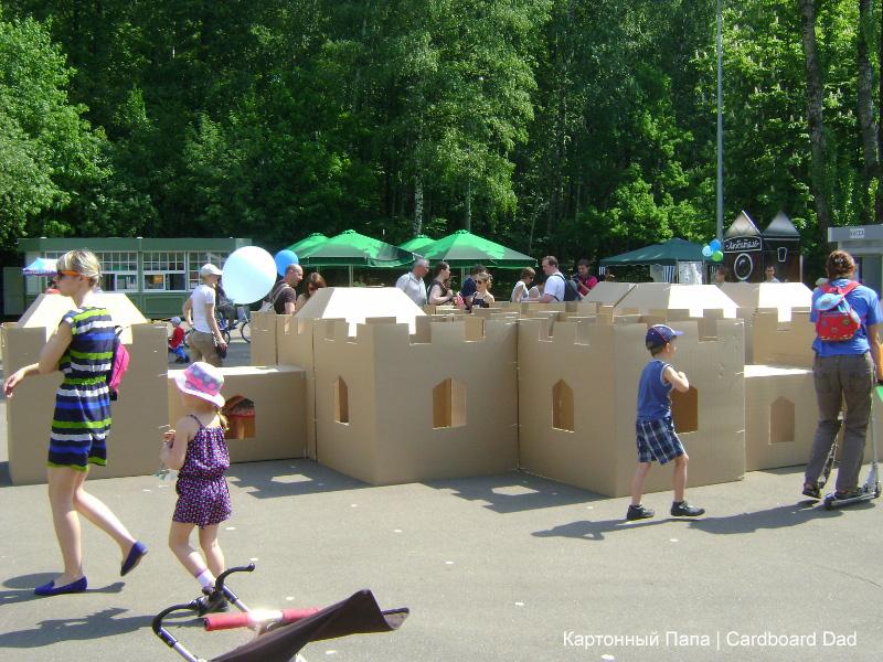 Cardboard maze_006 копия