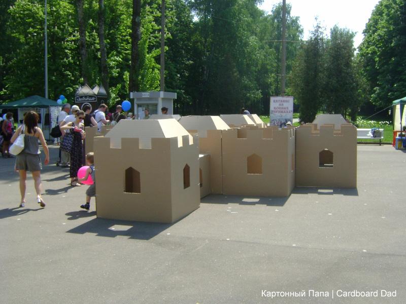 Cardboard maze_007 копия