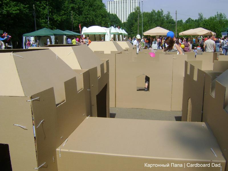 Cardboard maze_008 копия