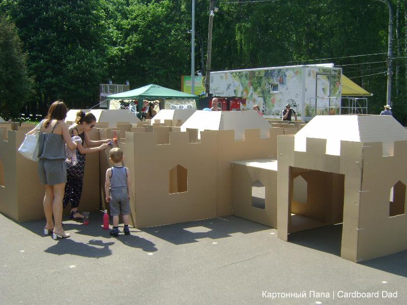 Cardboard maze_017 копия