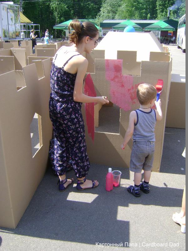Cardboard maze_021 копия