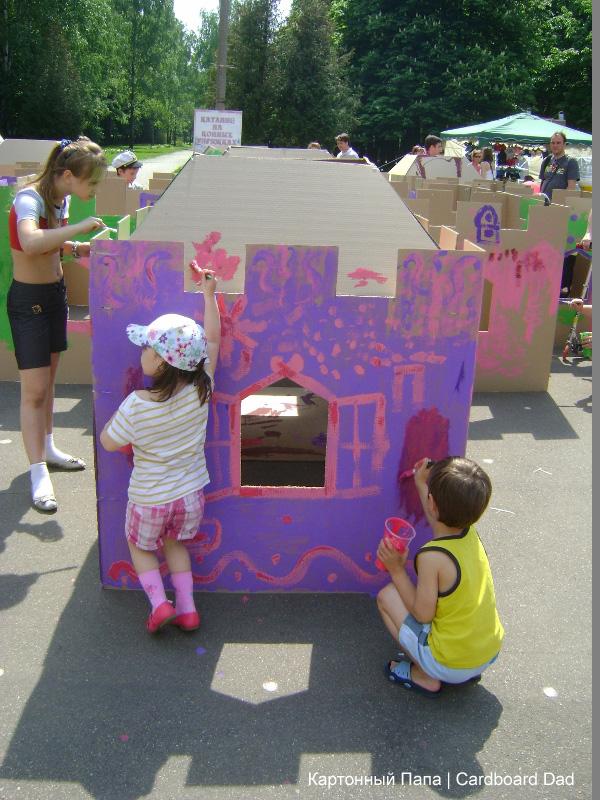 Cardboard maze_034 копия