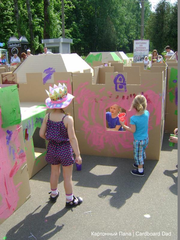 Cardboard maze_036 копия