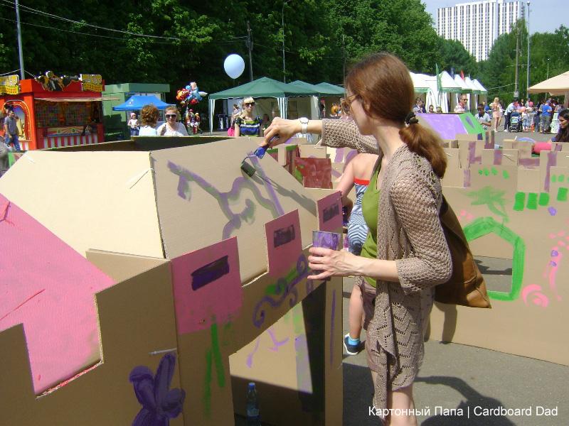 Cardboard maze_037 копия