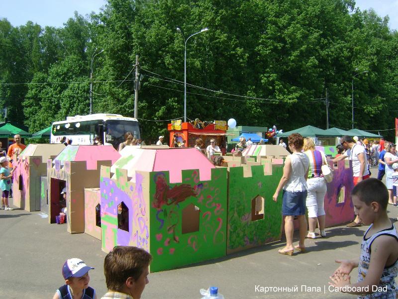 Cardboard maze_040 копия