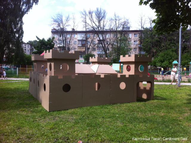 Cardboard castle_002 копия (640x480)