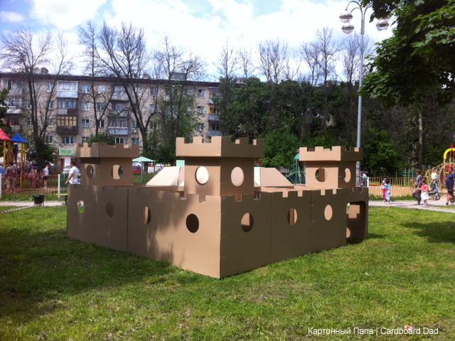 Cardboard castle_003 копия (640x480)