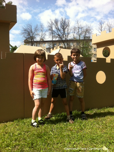 Cardboard castle_006 копия (480x640)