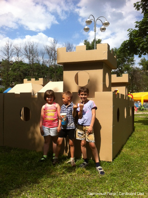 Cardboard castle_007 копия (480x640)
