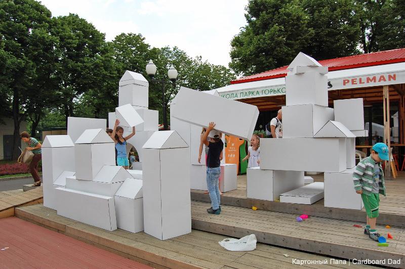Cardboard building kit_001_отредактировано-1