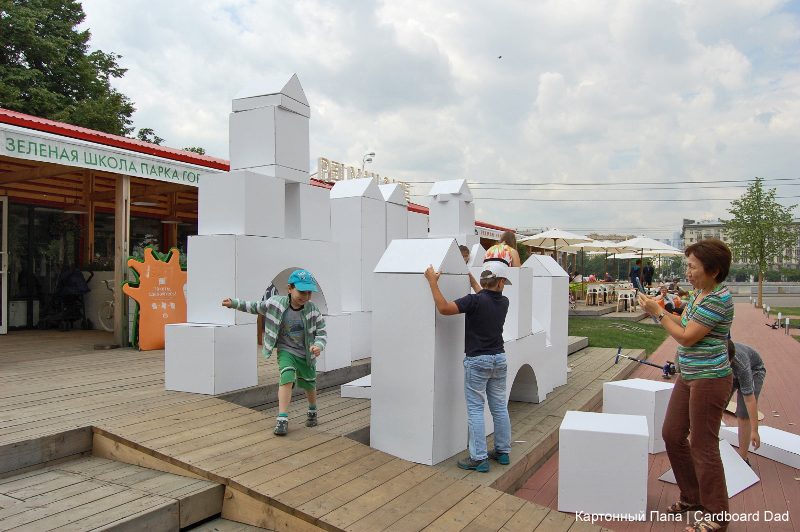 Cardboard building kit_005_отредактировано-1