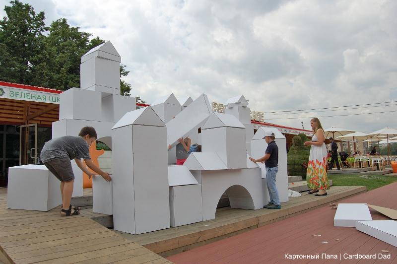 Cardboard building kit_006_отредактировано-1