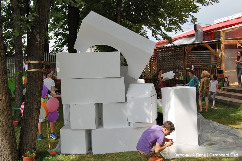 Cardboard building kit_013_отредактировано-1