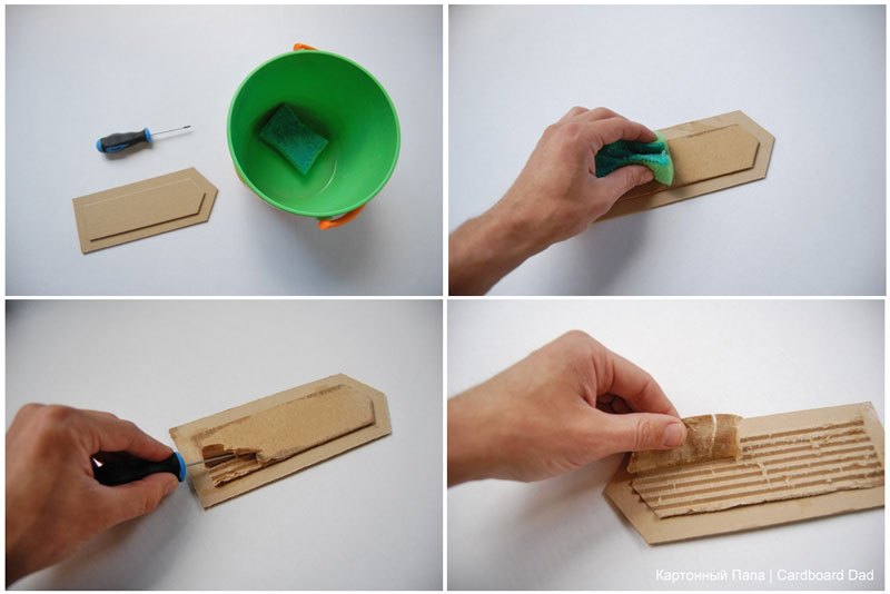 Cardboard-lesson_01