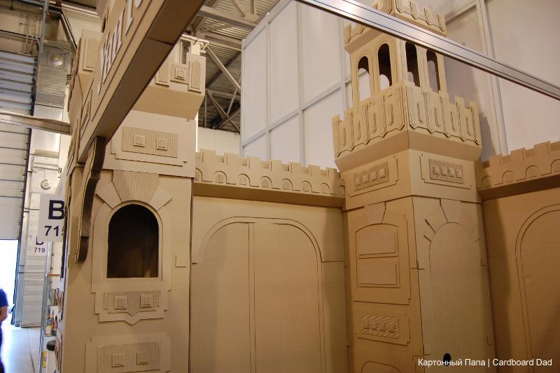 Cardboard castle_003 (800x532) копия