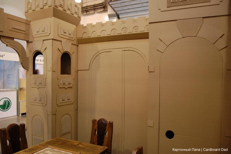 Cardboard castle_005 (800x532) копия