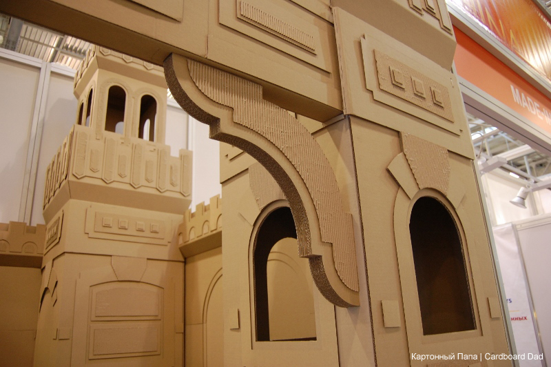 Cardboard castle_008  (800x532) копия