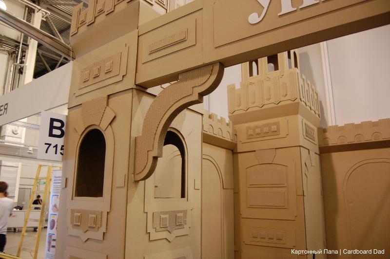 Cardboard castle_009 (800x532) копия