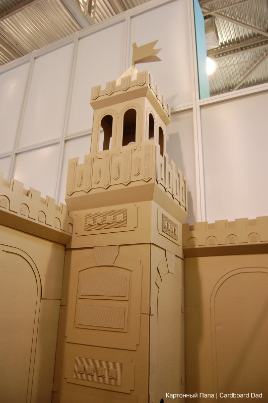 Cardboard castle_010 (532x800) копия