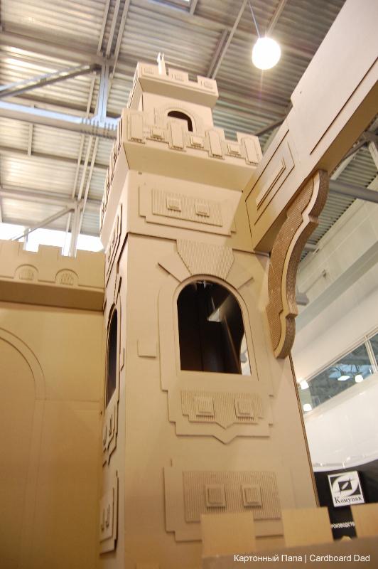 Cardboard castle_016 (532x800) копия