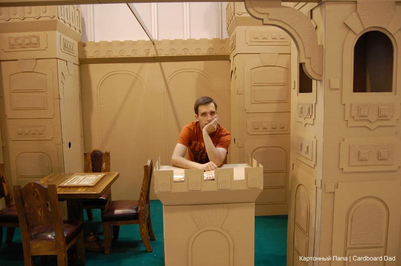 Cardboard castle_018 (800x532) копия