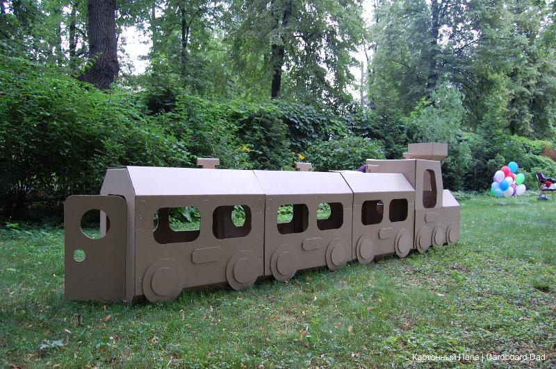 Cardboard-trane_002