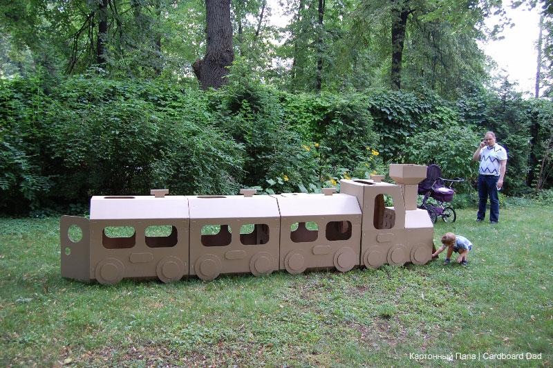 Cardboard-trane_003