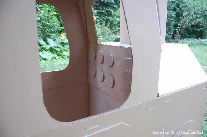 Cardboard-trane_005