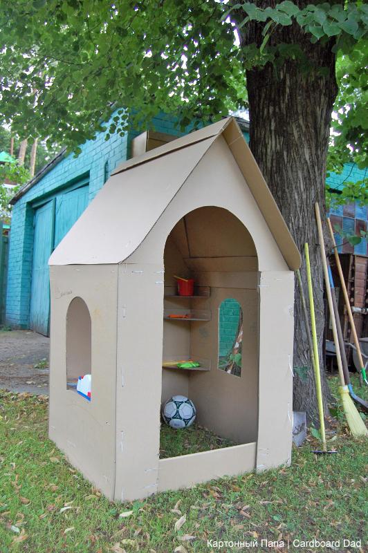 Cardboard house_01