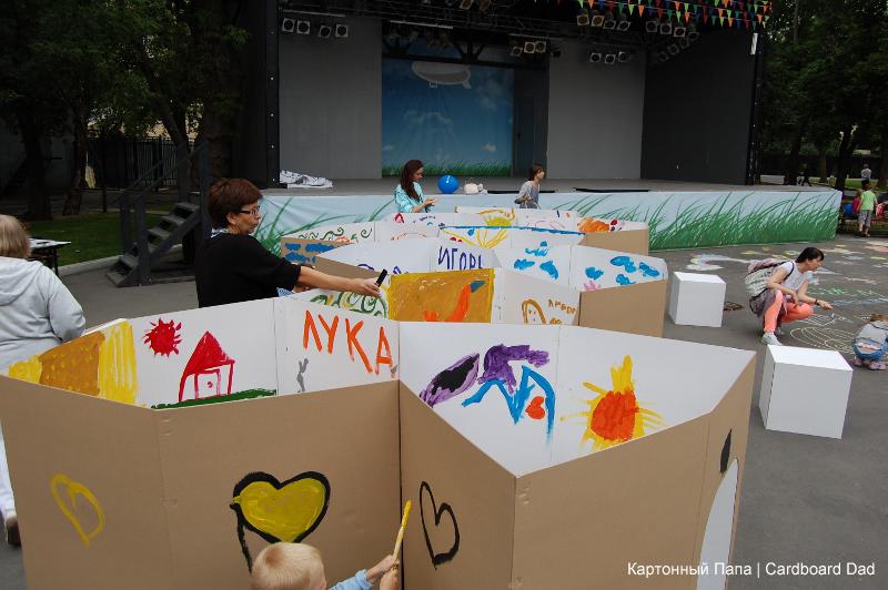 Cardboard paint_004