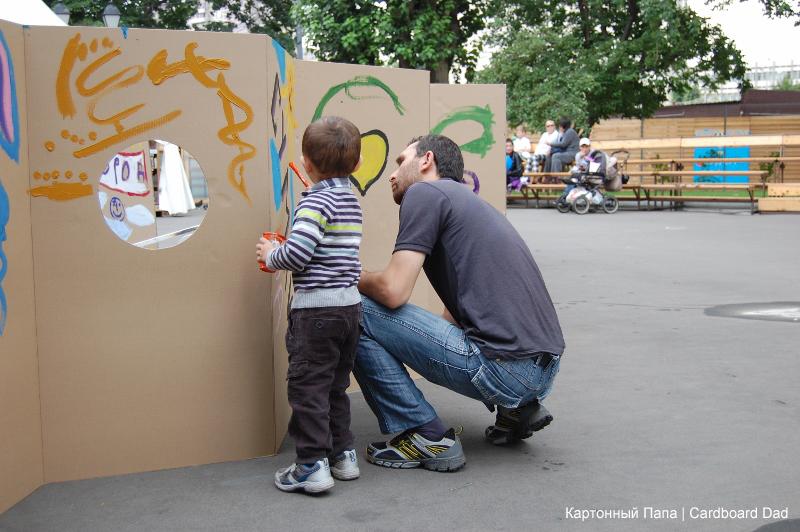 Cardboard paint_009