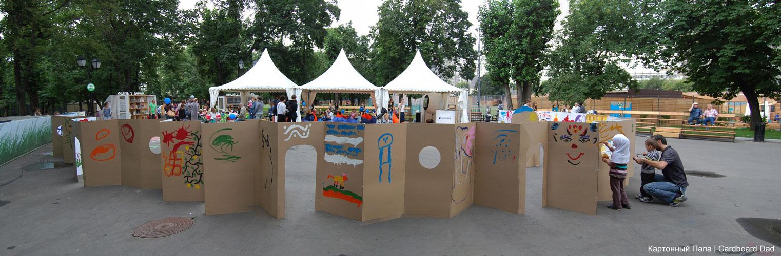 Cardboard-paint_013