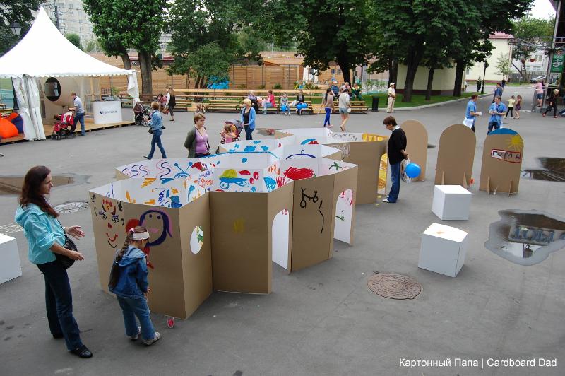 Cardboard paint_002