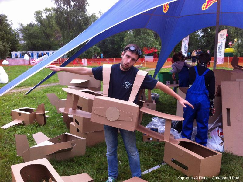 Cardboard planes_001