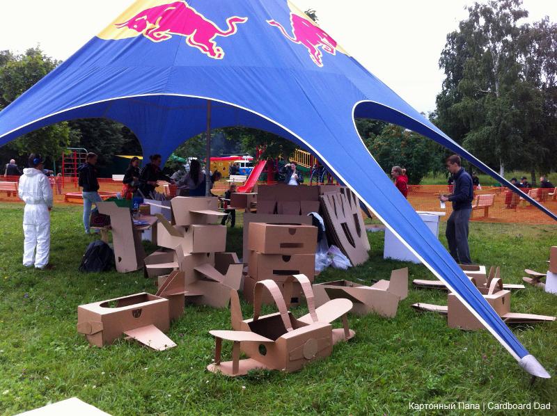 Cardboard planes_004