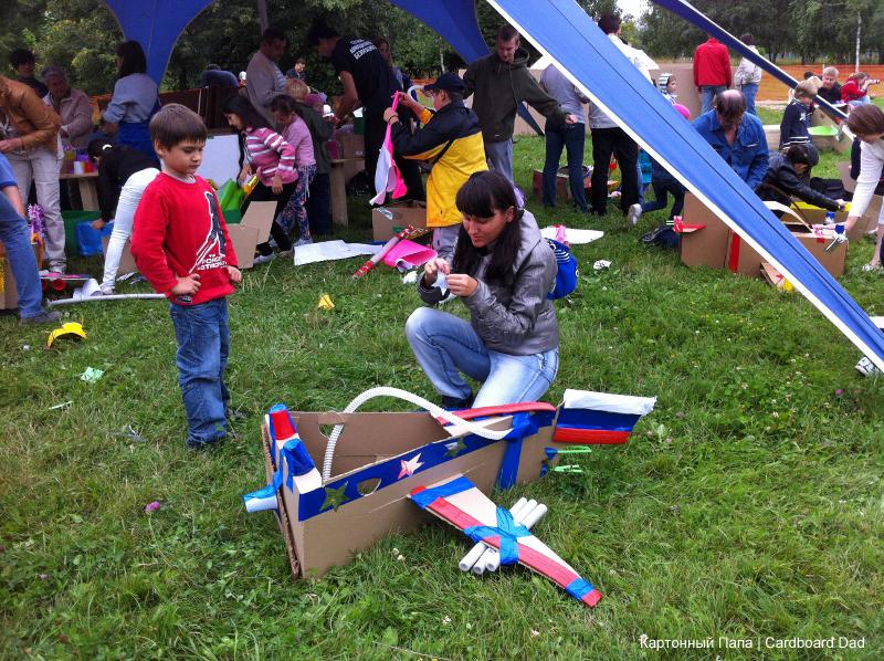 Cardboard planes_010