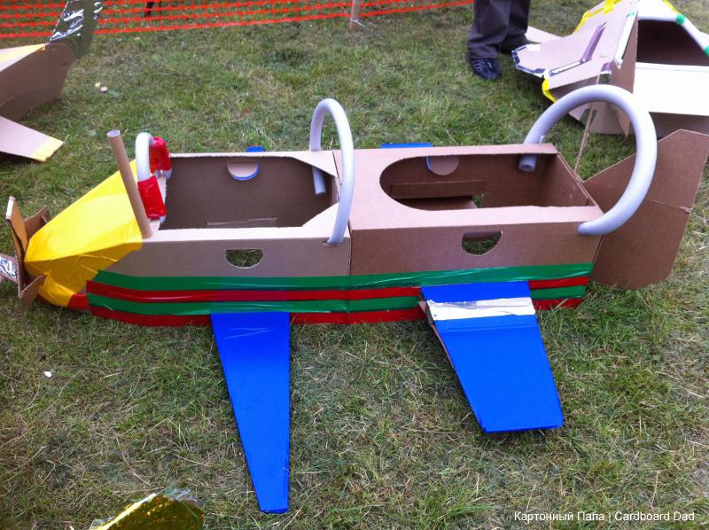 Cardboard planes_026