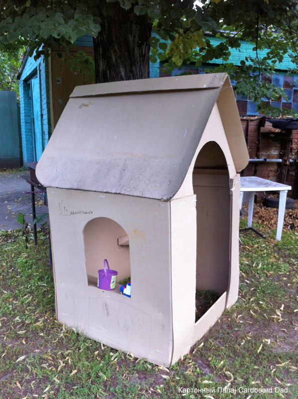Cardboard playhouse_01
