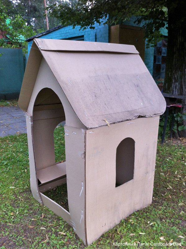 Cardboard playhouse_02