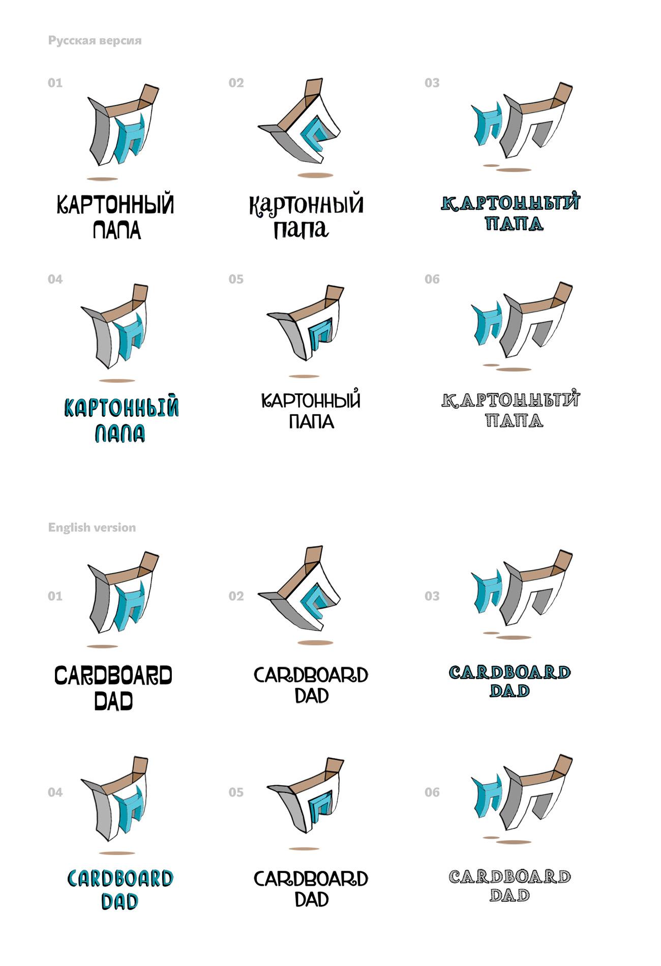 variant_na_utv