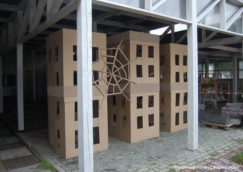 Cardboard city for spyderman_01